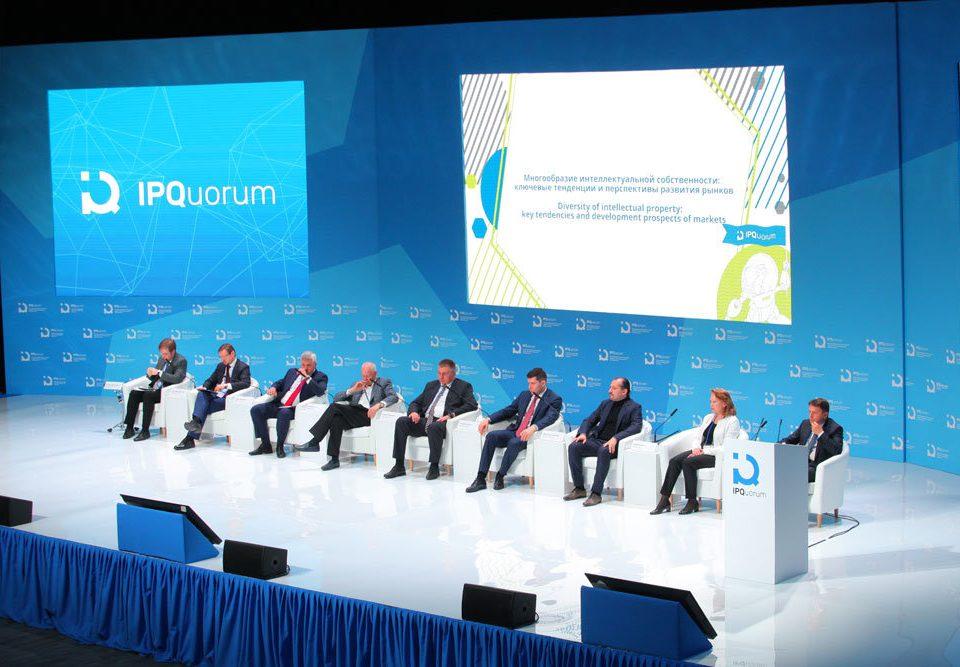 Объявлена деловая программа IPQuorum 2021