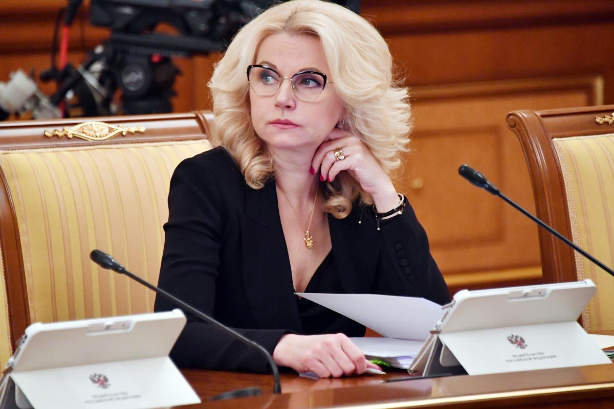 На заседании президиума Госсовета и Агентства стратегических инициатив, вице-премьер Татьяна Голикова рассказала, какие изменения ждут российское зравоохранение