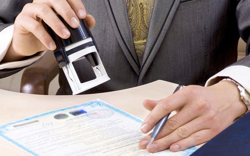 «Сертификат ISO»: что такое и для чего нужен?
