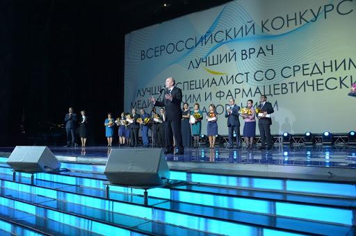 Юбилейный всероссийский конкурс «Лучший врач года» состоится в 2021 году