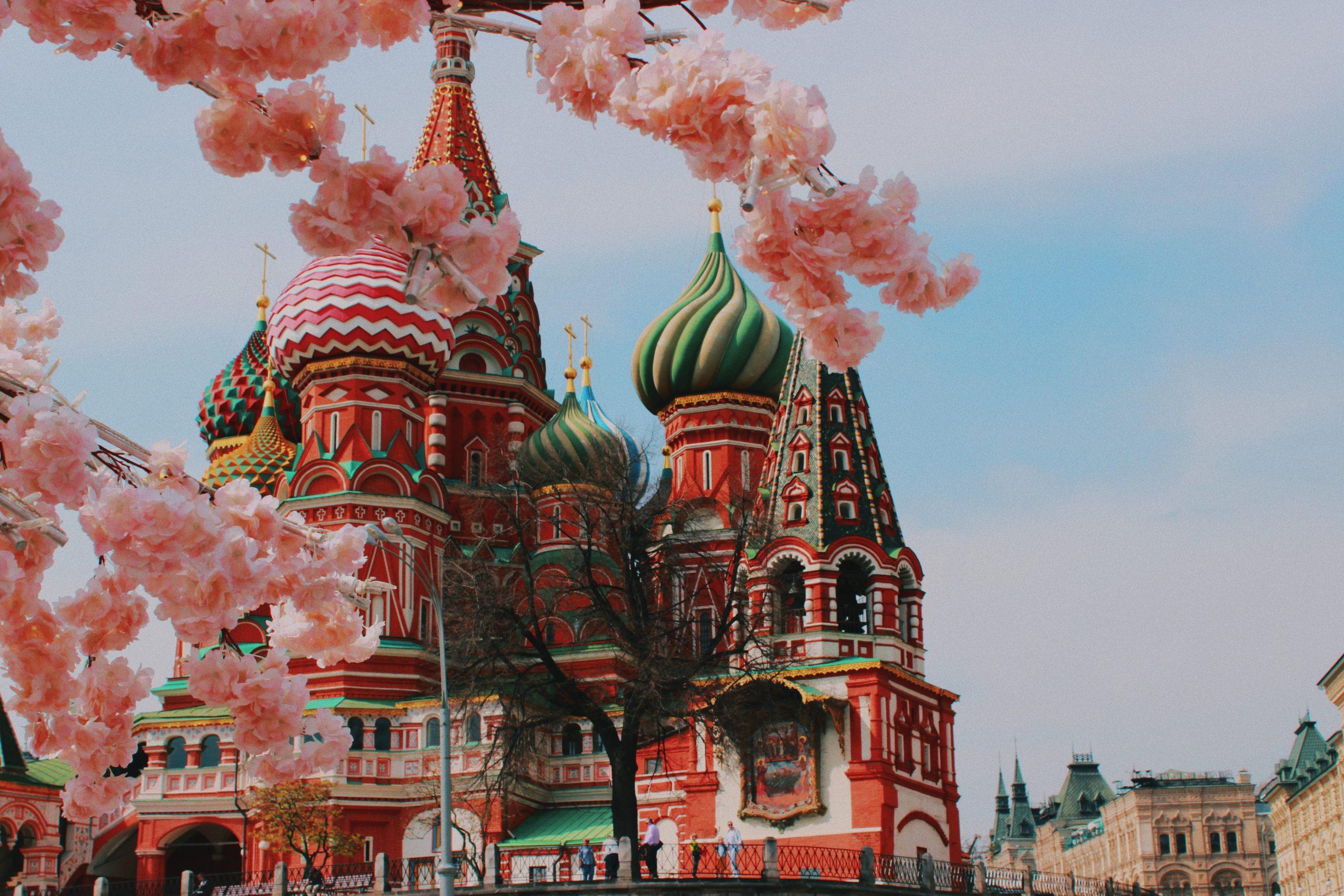 Топонимика Москвы