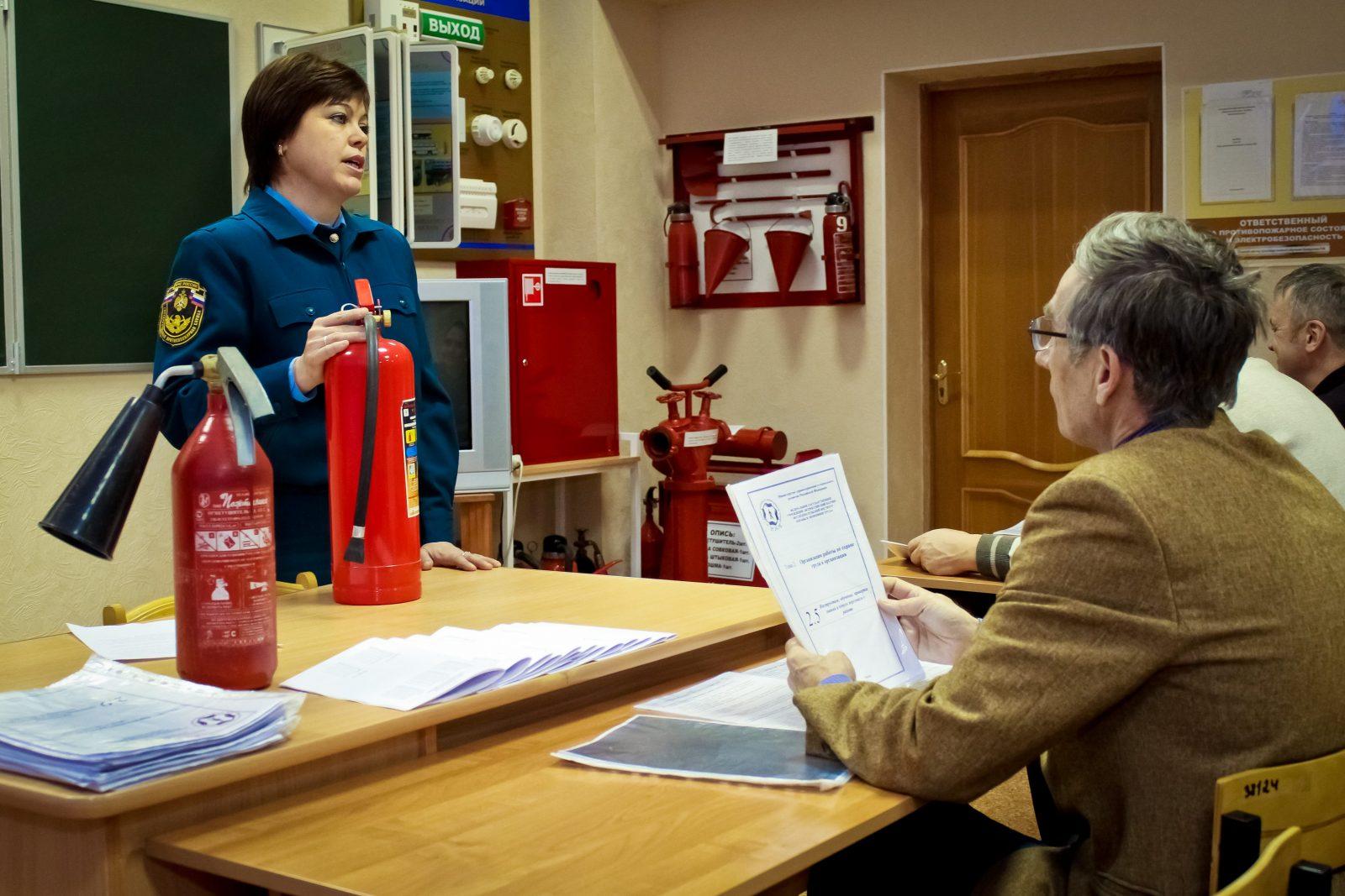 Обучение по пожарно-техническому минимуму руководителей и специалистов