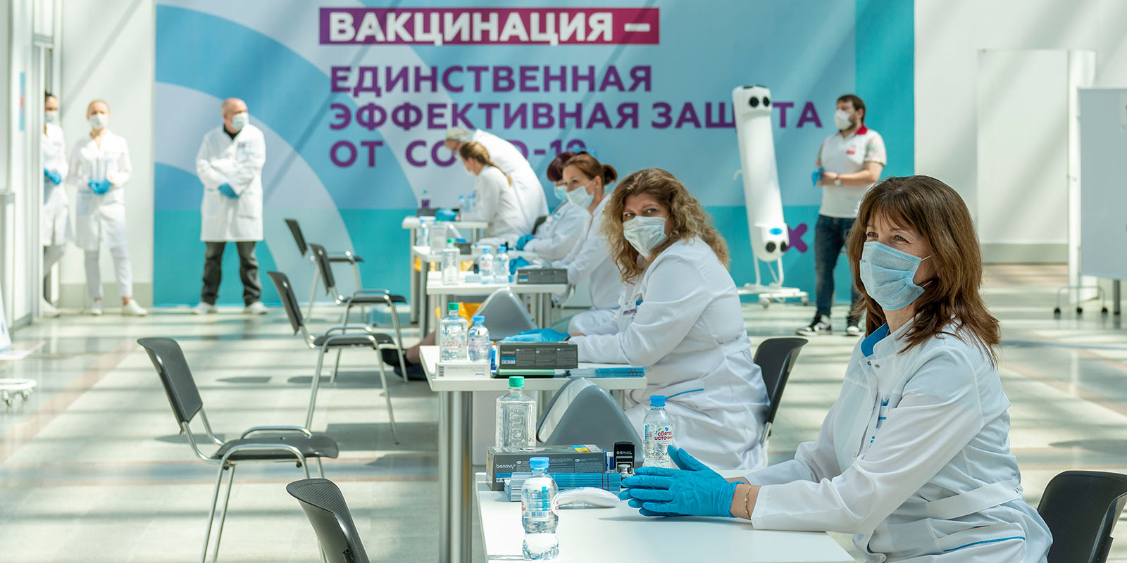 В Москве функционирует крупнейший прививочный центр в Европе: 6 тысяч пациентов принимают в сутки