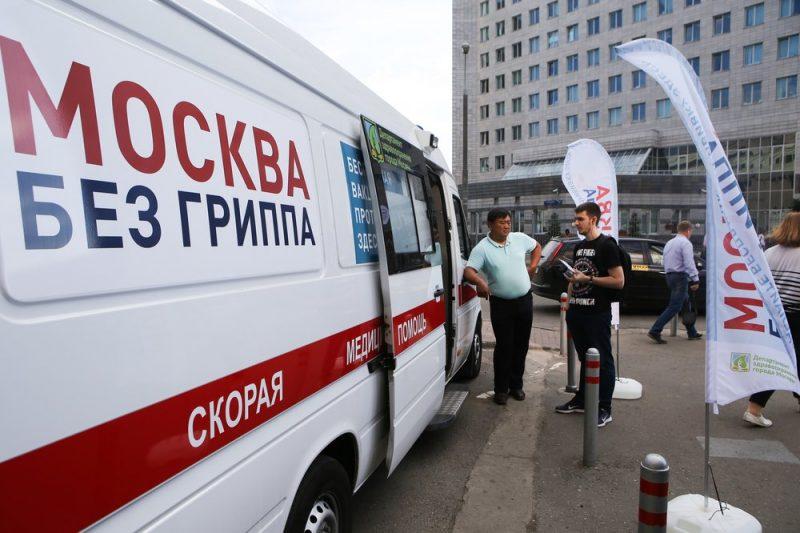 В Москве открыли 45 мобильных пунктов вакцинации от гриппа