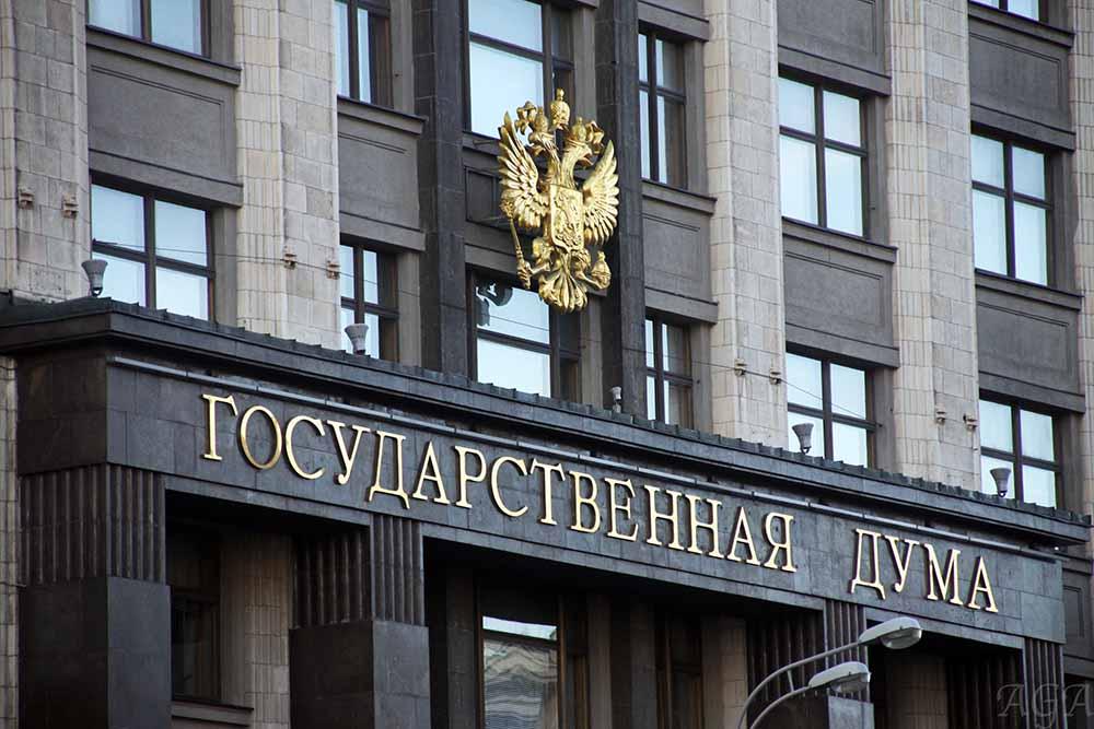 В Госдуме появится отдельный комитет по просвещению