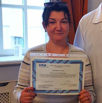 Лилия Васильева, хирург, проктолог